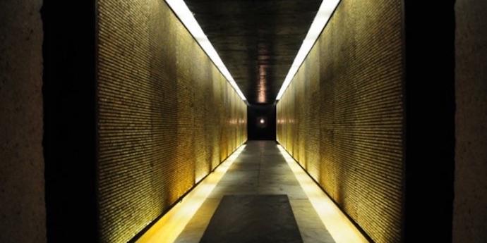 Le Memorial de la Deportation