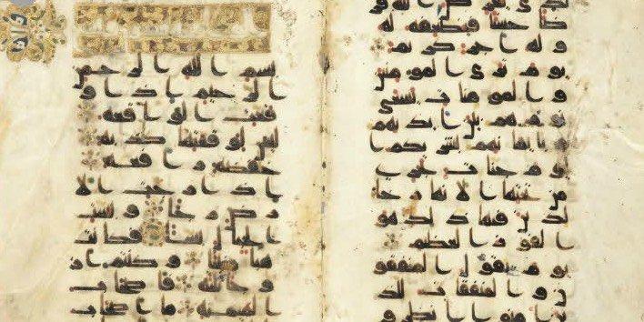 Qur'an